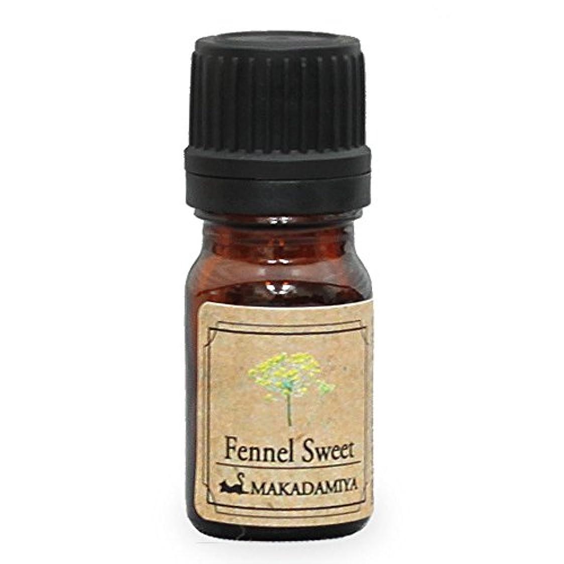 スタッフ剣銀フェンネルスウィート5ml天然100%植物性エッセンシャルオイル(精油)アロマオイルアロママッサージアロマテラピーaroma Fennel Sweet