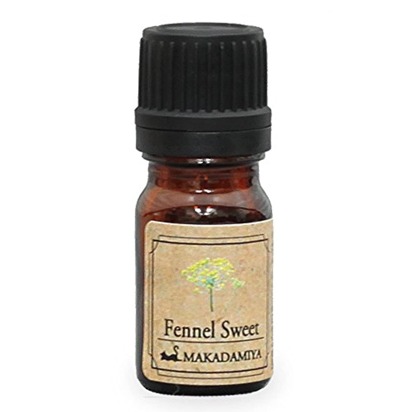 ある全部幽霊フェンネルスウィート5ml天然100%植物性エッセンシャルオイル(精油)アロマオイルアロママッサージアロマテラピーaroma Fennel Sweet