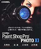 Paint Shop Pro PHOTO XI 通常版