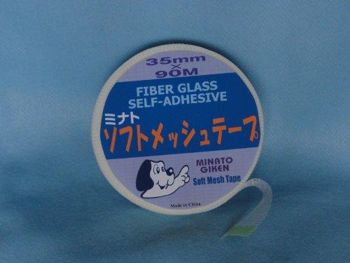 35mmソフトメッシュテープ(35mmx90M) グラスファイバー製メッシュテープ(ジョイントテープ)