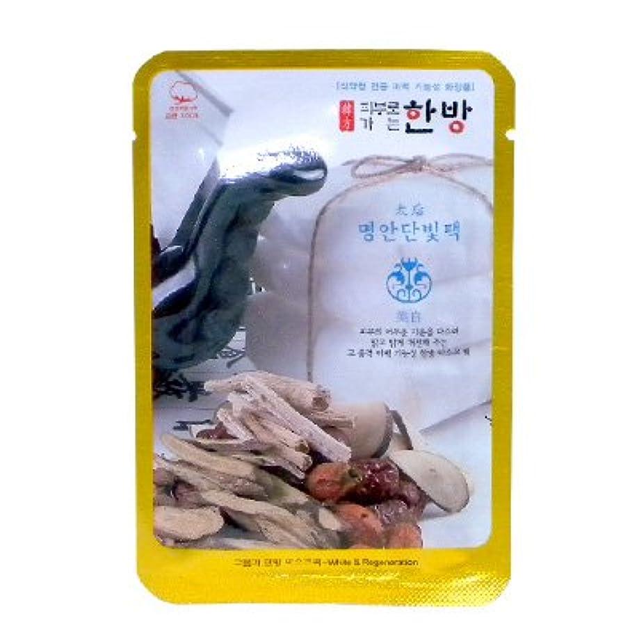 たとえライオネルグリーンストリート技術的な韓方マスク エルエス パック W (韓流ヘルシー美肌?雪肌ケア)