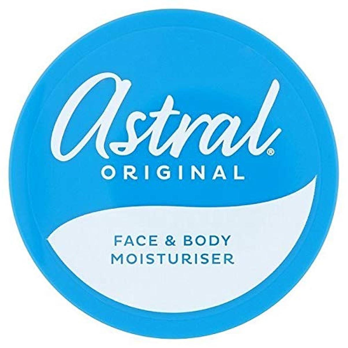 急行するつぼみジャーナル[Astral ] アストラルクリーム経済の200ミリリットル - Astral Cream Economy 200ml [並行輸入品]