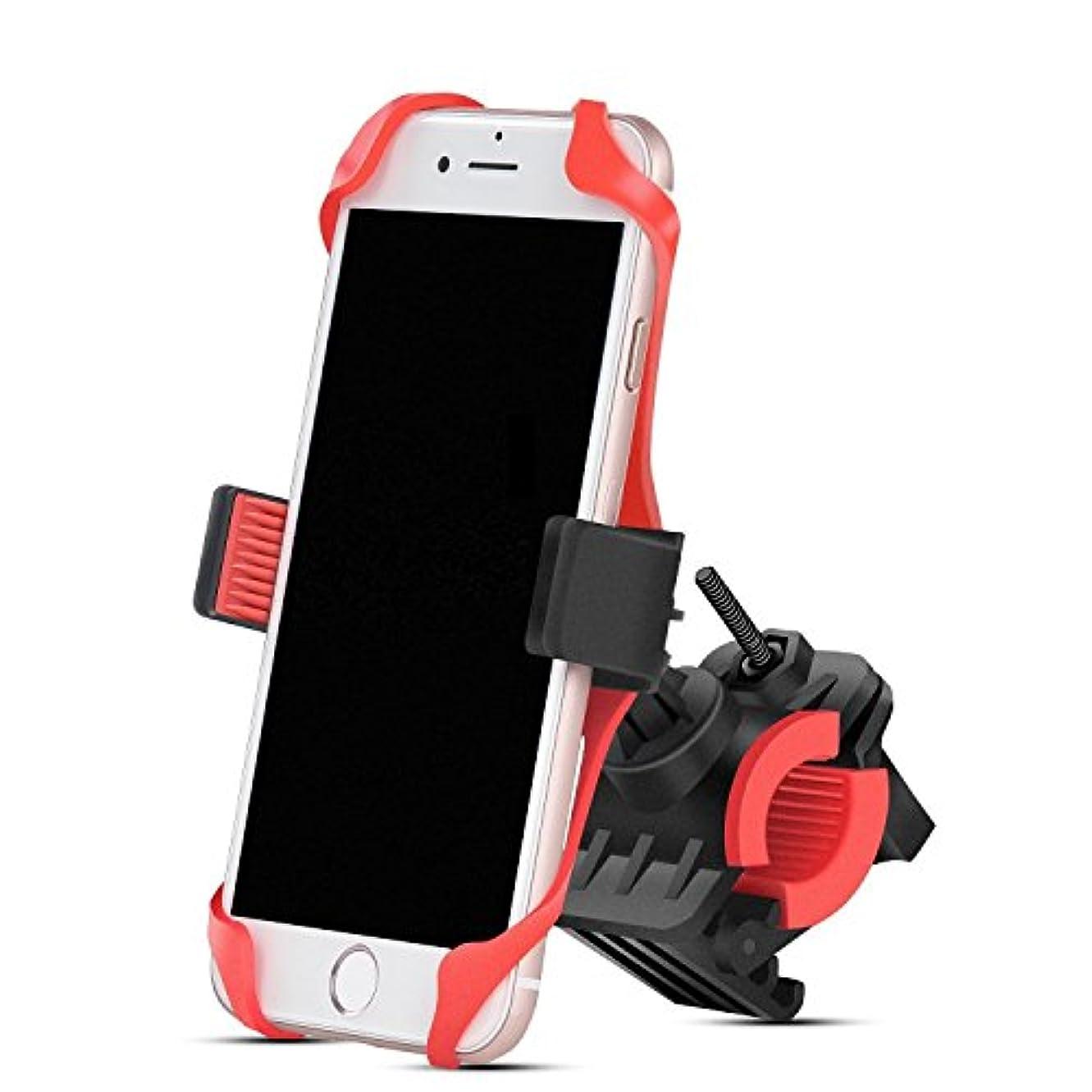 成熟海里ポルノ自転車電話マウント自転車ホルダー、LanXin ユニバーサル携帯電話自転車ラックハンドルバー&オートバイホルダースマートフォンGPSナビゲーション360度回転のためのスタンド