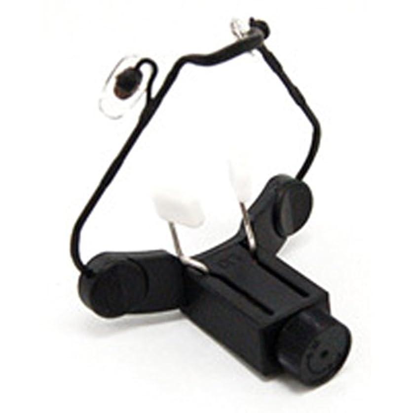 避ける発見するタイトルハイコ(HICO)美鼻補整器具