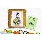 【ぬかの花】食べられる美味しいぬか床 京都・祇園料亭の味 超熟成 最高級贅沢素材