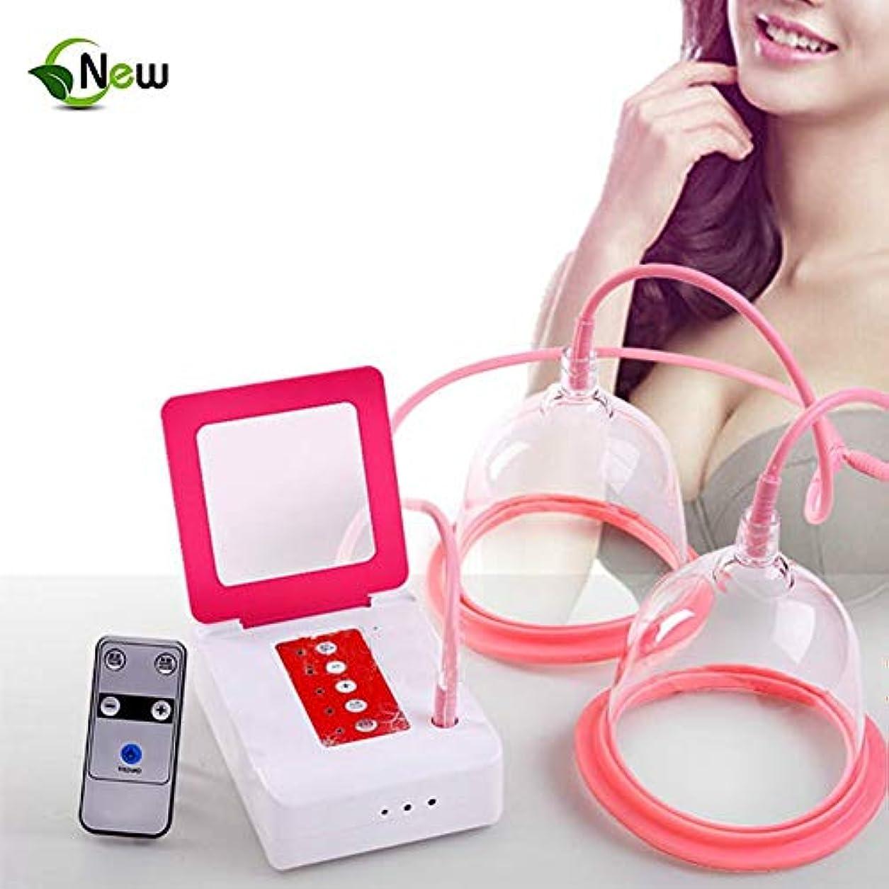 上陸隣接する偽装する電気胸マッサージャー、強化された乳房拡大真空陰圧脂肪吸引により、乳房のたるみマッサージを防ぎ、USB充電を増加させますBig