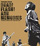 """ROAR! FLASH! AND MEMORIES  2013.06.02 at Shibuya O-EAST """"Buzzy Roars Tour"""