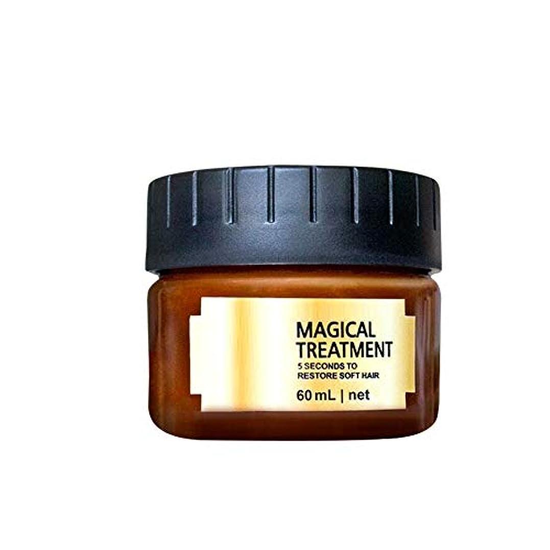 取り扱いミュウミュウ架空のMAYouth 多機能のヘアマスクコンディショナー 毛の根の処置は損傷の毛の頭皮の処置を修理します