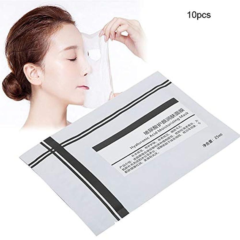 添加剤迷惑包帯10枚 ナチュラル フェイシャルマスク モイスチャライジングブライトニング オイルコントロール フェイスマスク