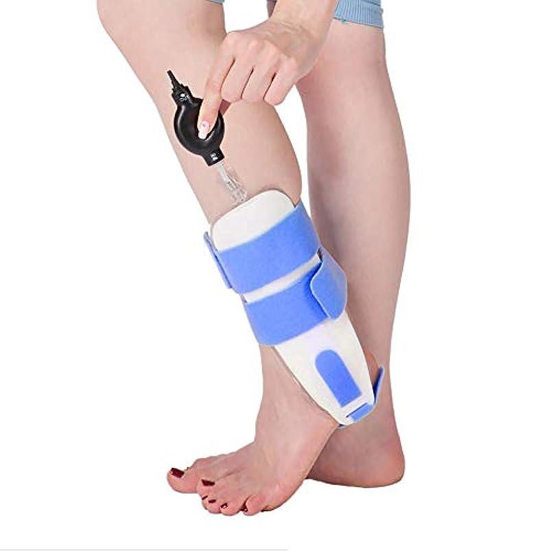 チューインガム僕の徴収インフレータブル足首ブレース、傷害回復、関節痛などのための調節可能な足首サポートストラップ