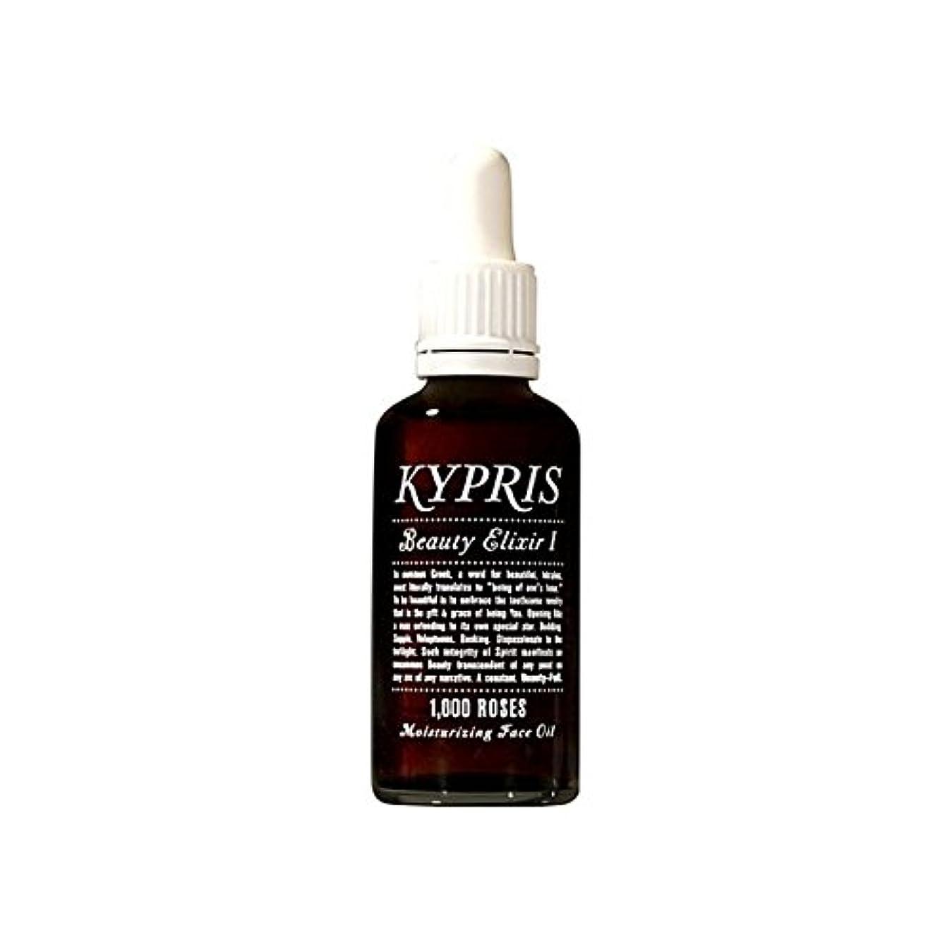 全体収益攻撃千本のバラの14ミリリットル - 美容エリキシル私は x4 - Kypris Beauty Elixir I - 1,000 Roses 14Ml (Pack of 4) [並行輸入品]