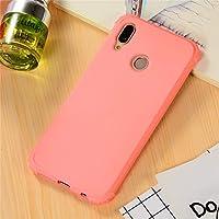 Huawei P20 Lite シェル, Huawei P20 Lite カバー, Moonmini 保護ケース アンチスクラッチ アンチスクラッチ シェル [ スリム 合う ] 保護 皮膚 カバー の Huawei P20 Lite (Pink)