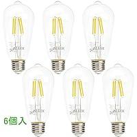 ALLEK LED電球 フィラメント電球 E26口金 ST21(ST64)電球色 4.5W 40W形相当 2700K 400ルーメン調光対応 広配光タイプ (6個入)