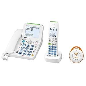 シャープ デジタルコードレス電話機 子機1台 緊急呼出ボタン1台付き 詐欺対策機能 見守り機能搭載 JD-AT82CE