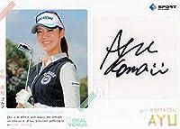 BBM ゴルフ 小松亜有 直筆 サイン カード 150枚限定 2014 ベースボールマガジン
