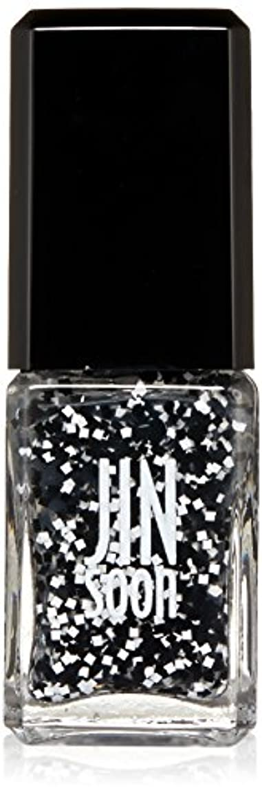 JINsoon Nail Lacquer (Toppings) - #Motif 11ml/0.37oz