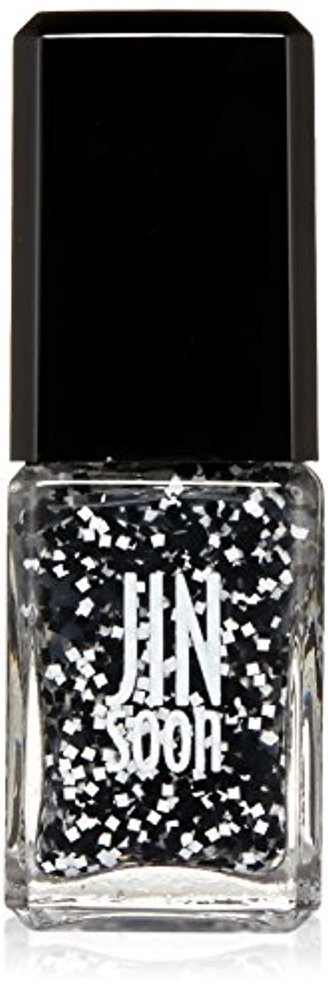 パン悪の生態学JINsoon Nail Lacquer (Toppings) - #Motif 11ml/0.37oz