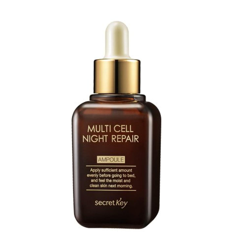 [シークレットキー]Secretkeyマルチセルナイトリペアエッセンス  海外直送品(Multi Cell Night Repair Ampoule) [並行輸入品]
