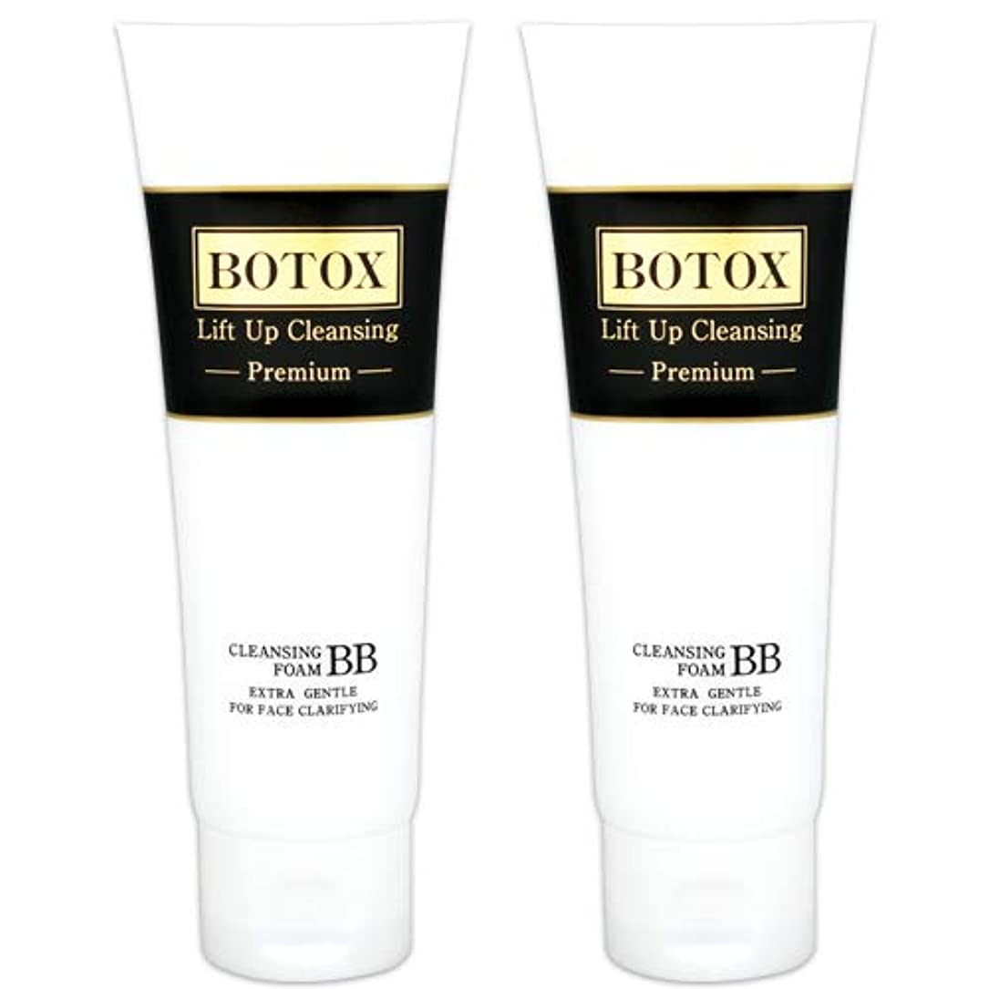 フォーラム対応する時系列ボトックス BB 洗顔 フォーム (プレミアム) 100 g 2個 セット