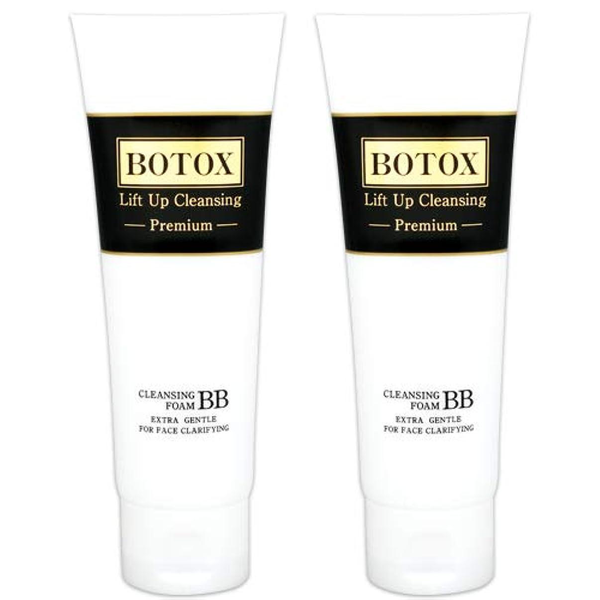 論争抜け目のないスポンジB&S ボトックス BB 洗顔 フォーム (プレミアム) 100 g 2個セット[並行輸入品]