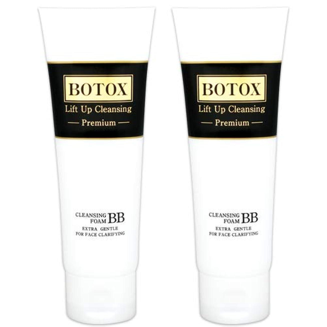知覚的葉を拾う十二B&S ボトックス BB 洗顔 フォーム (プレミアム) 100 g 2個セット[並行輸入品]