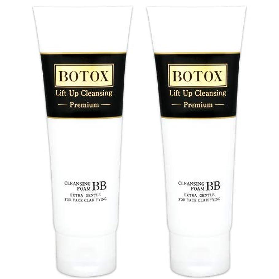 気性豊富なヘルパーB&S ボトックス BB 洗顔 フォーム (プレミアム) 100 g 2個セット[並行輸入品]