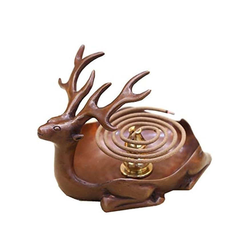 不定限り埋めるホームアロマバーナー 純粋な銅アンティーク子鹿香バーナーホーム屋内香ビャクダン茶セレモニー香バーナー装飾 アロマバーナー (Color : Brown)