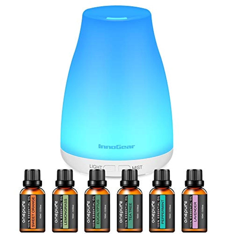 小包ビン必要としているInnoGearアップグレード6本入り100mlピュアエッセンシャルオイル150mlアロマテラピーディフューザー、ギフトセットアロマ7色LEDライト付きアロマクールミスト加湿器家庭用、オフィス用、アロマセラピー用