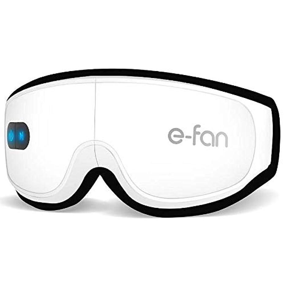 マイク医学測るホットアイマスク 磁石温感最新のスチームアイマスク 三段階温度調整可能 USB充電 180度折りたたみ 携帯 150g超軽量 繰り返し使用可能なスチームアイマスク 目の健康を守る 睡眠品質を改善する