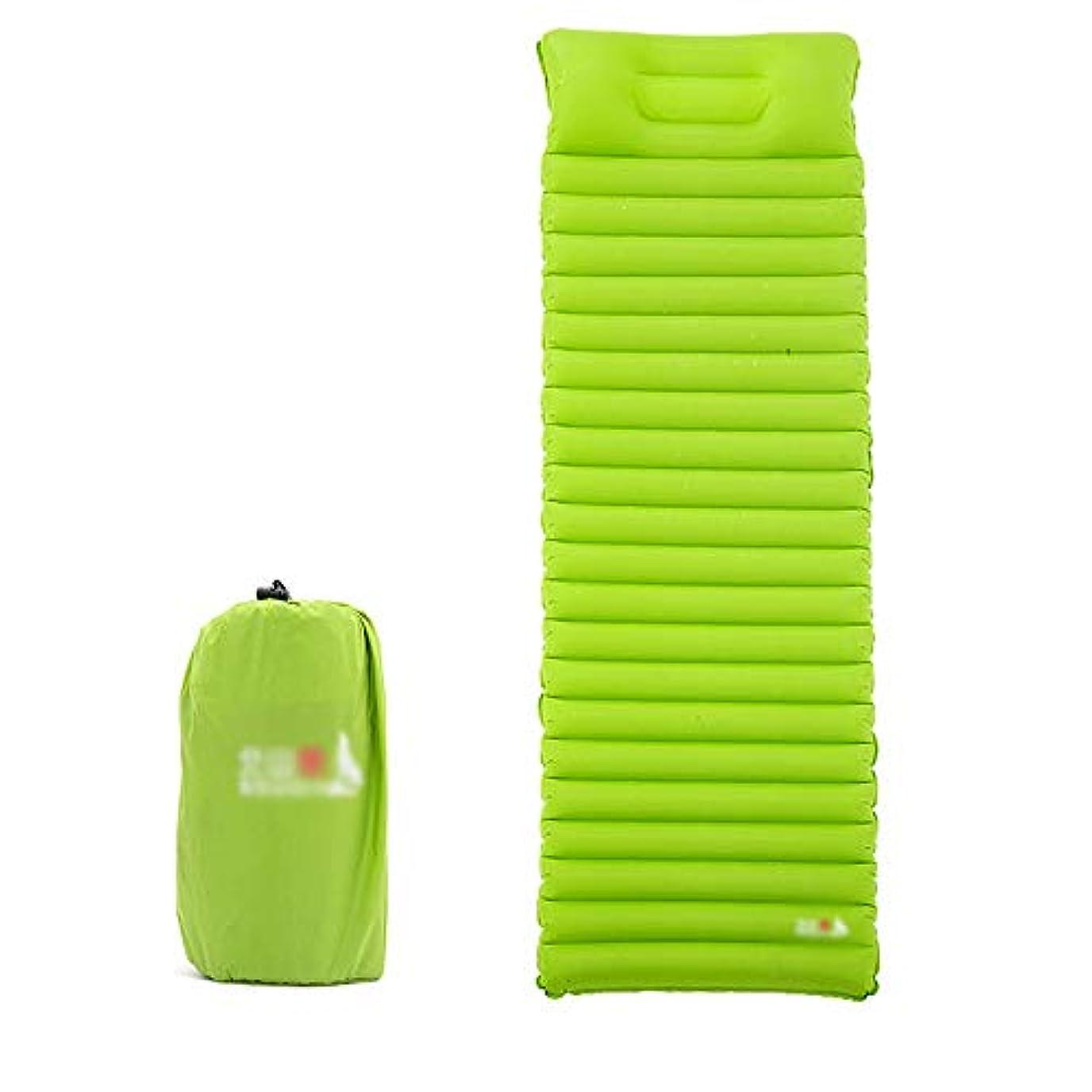 融合位置する残るインフレータブルスリーピングパッド超軽量シングルポータブルエアバッグインフレータブルキャンプマットレス用屋内ヨガ屋外ハイキングバックパックテントピクニック (Color : Green)