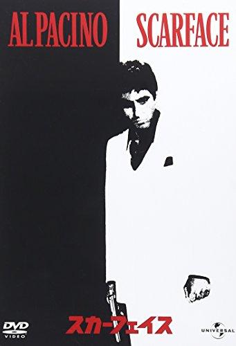 スカーフェイスのイメージ画像