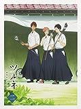 ツルネ -風舞高校弓道部- 第二巻[DVD]