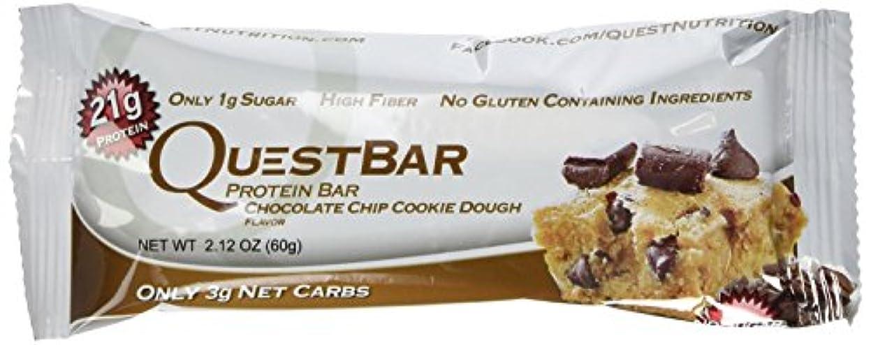 突撃やけど援助するQuest Nutrition プロテインバー チョコチップクッキー生地 Chocolate Chip Cookie Dough 24本セット 【並行輸入品】
