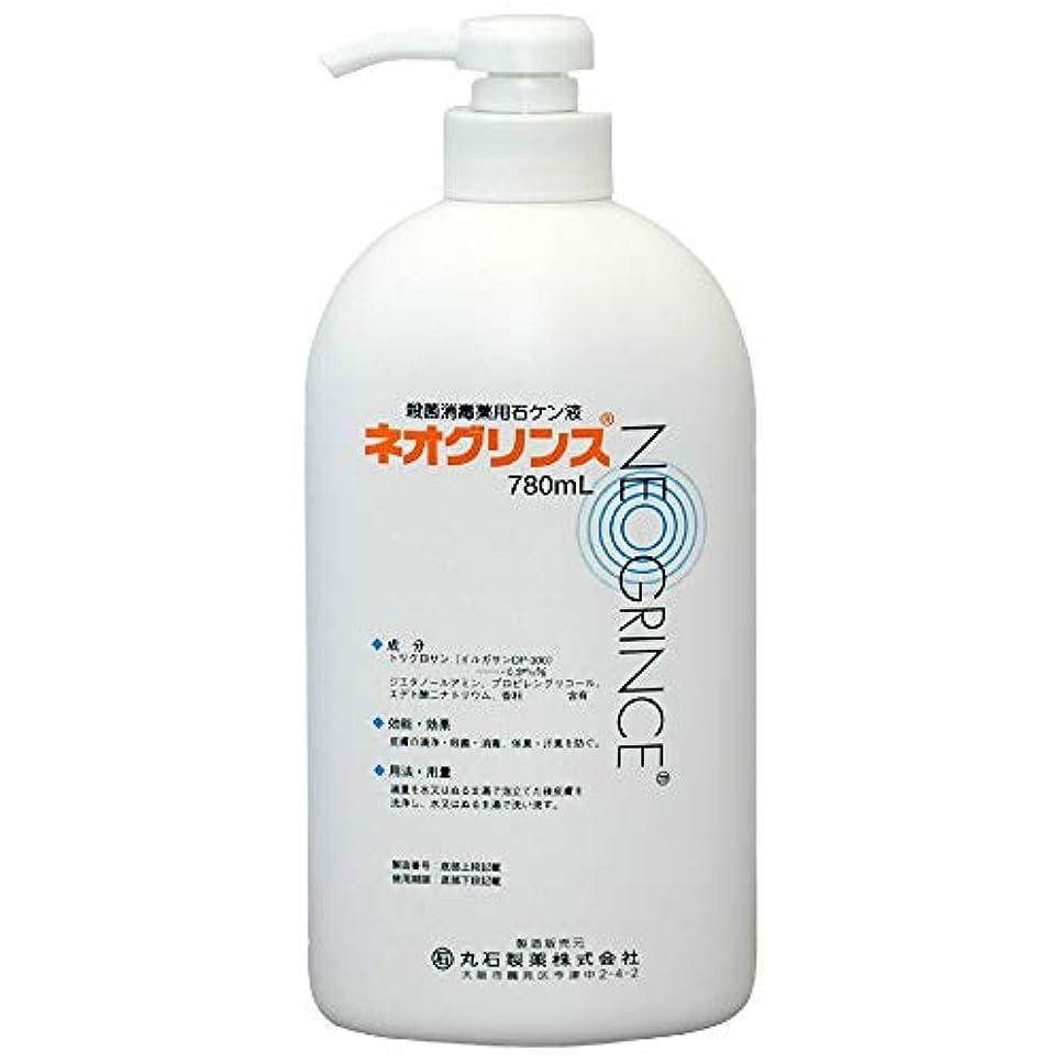 調整する硬さ防腐剤花王 殺菌薬用ボディソープ ネオグリンス 780ml 10個セット