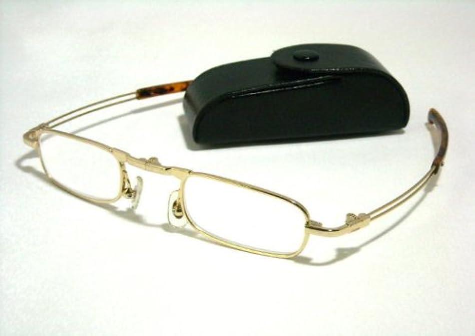 折りたたみ式携帯用シニアグラス老眼鏡 (+2.50)