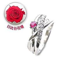 (婚約指輪) ダイヤモンド プラチナエンゲージリング(7月誕生石) ルビー(日比谷花壇誕生色バラ付) #9