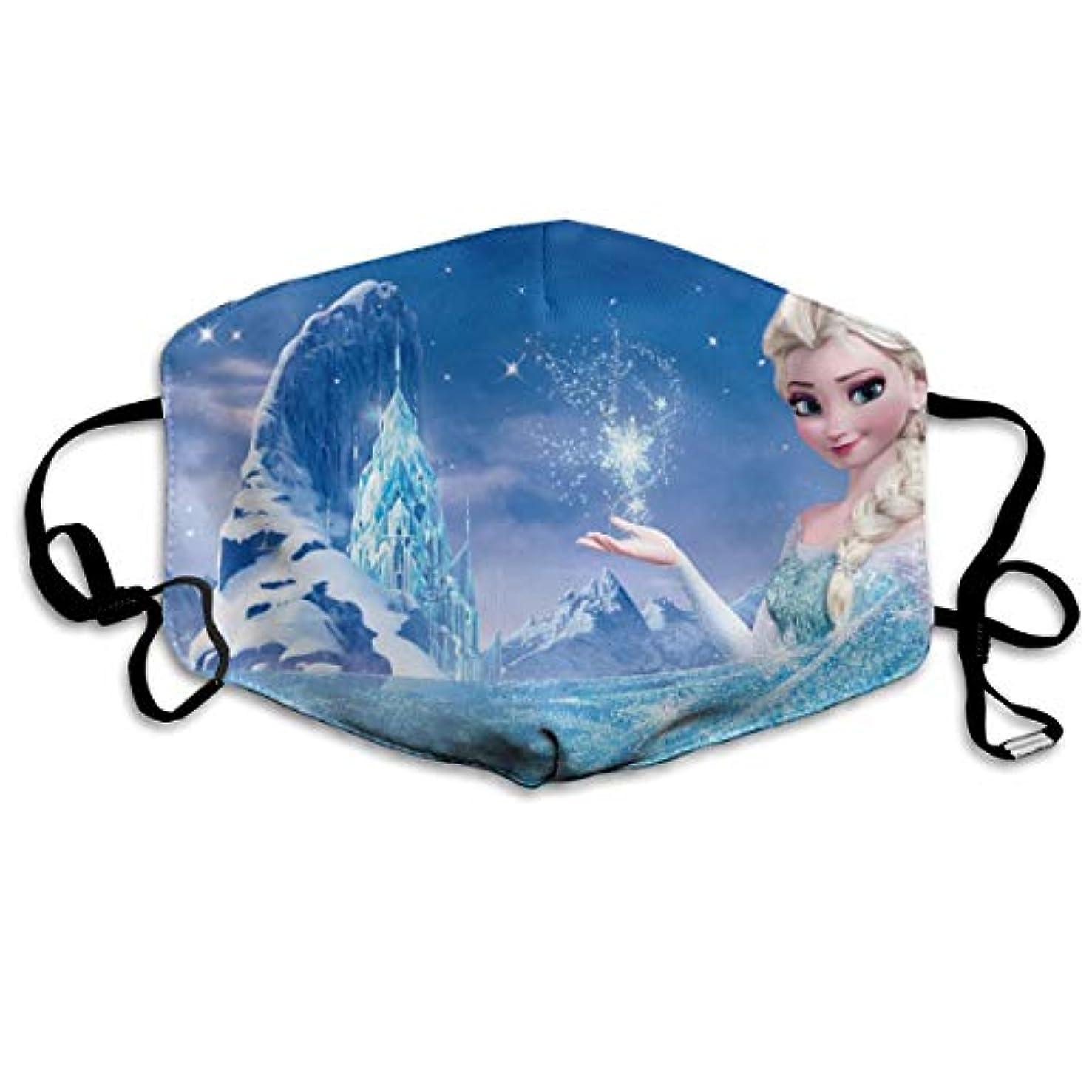 概要和解する靴下マスク アナと雪の女王1 立体構造マスク ファッションスタイル マスク さわやかマスク マスク 肌荒れしない 風邪対応風邪予防 男女兼用