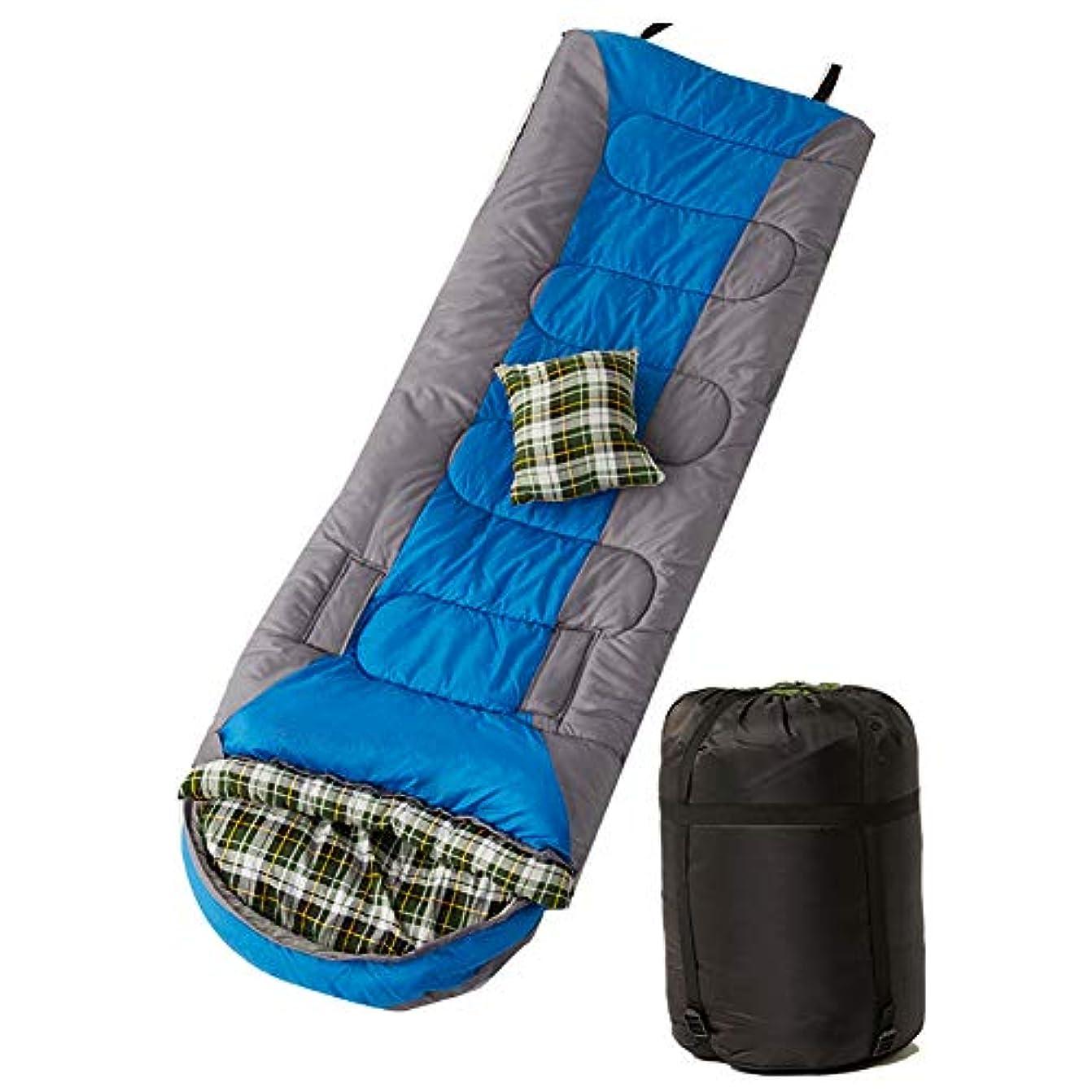 経験者同一のほのか寝袋 シングル 封筒型 取り外し可能 四季使用 シュラフ 収納袋付き アウトドア 登山 車中泊 キャンプ 防災用 災害時 避難用