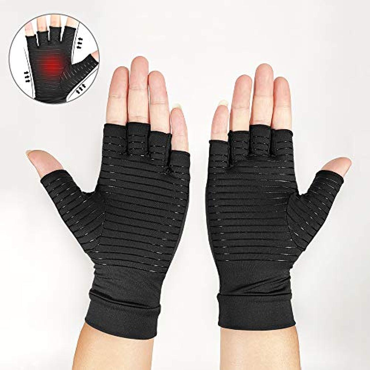 寄付不安定登場銅圧縮関節炎手袋、圧縮関節炎グローブ 手根管、コンピューター入力、および毎日の関節炎の痛みの軽減のサポート(2個)