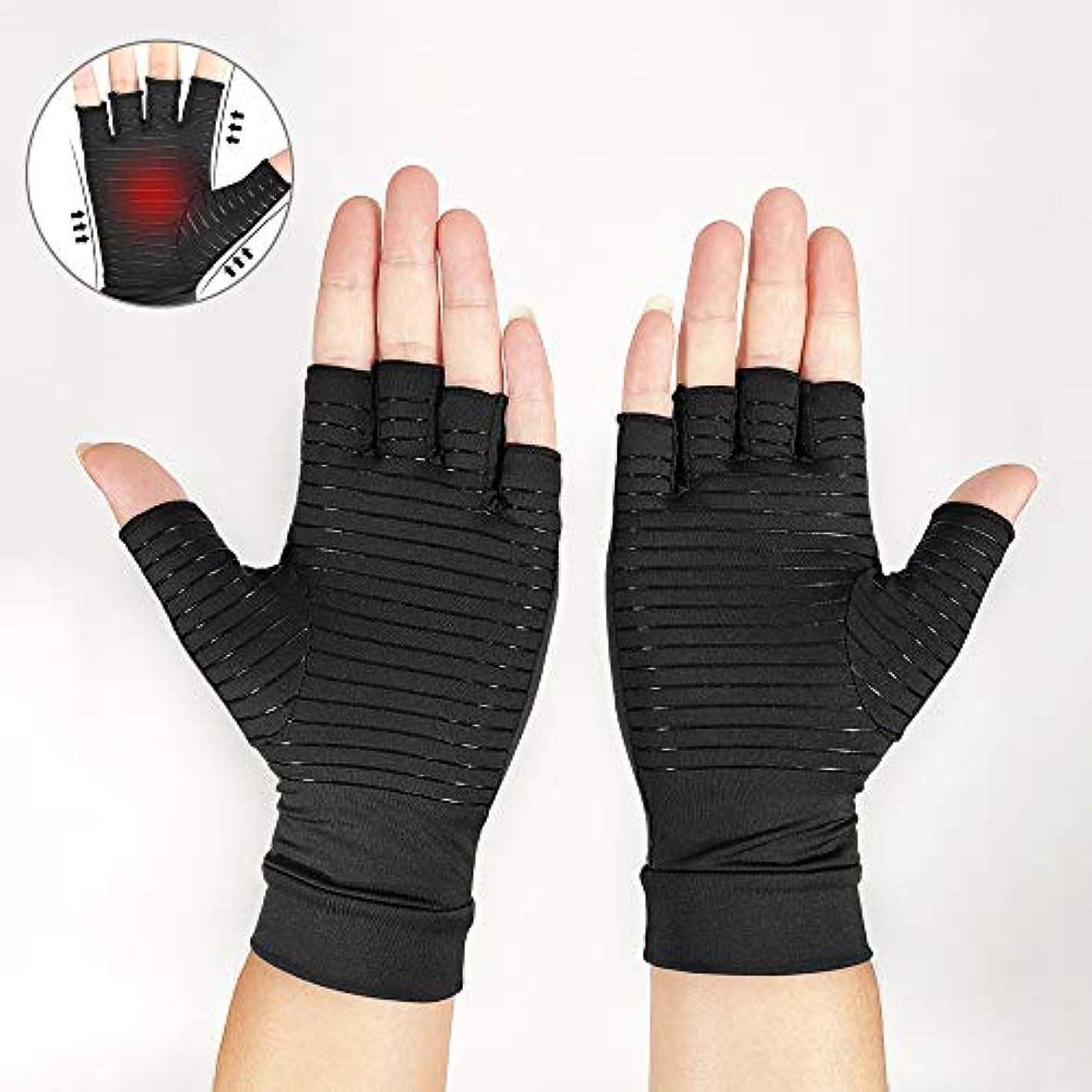 痴漢資本主義プロポーショナル銅圧縮関節炎手袋、圧縮関節炎グローブ 手根管、コンピューター入力、および毎日の関節炎の痛みの軽減のサポート(2個)
