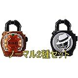 仮面ライダー鎧武 サウンド カプセル ロックシード 14 全2種 全2種 1 カチドキロックシード(サウンドロック