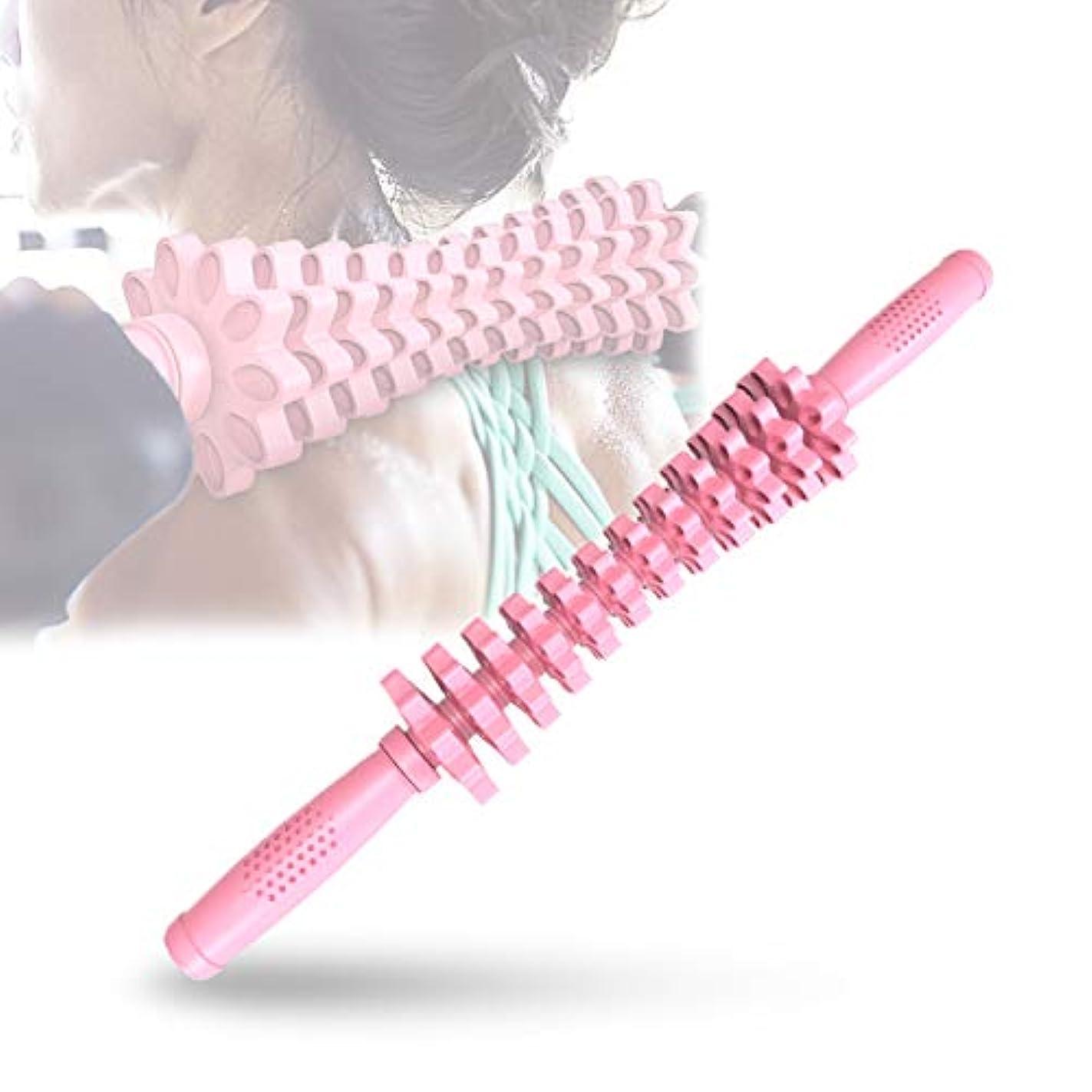 ちらつきソビエト苦悩フォームローラー 筋肉マッサージおよび筋筋膜のトリガーポイント解放のためのギヤマッサージャーの取り外し可能なポリ塩化ビニールの快適な滑り止め,Pink