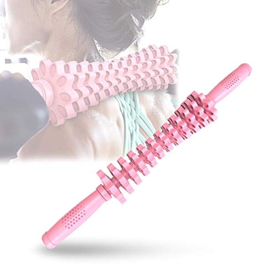 プレビュー師匠松フォームローラー 筋肉マッサージおよび筋筋膜のトリガーポイント解放のためのギヤマッサージャーの取り外し可能なポリ塩化ビニールの快適な滑り止め,Pink
