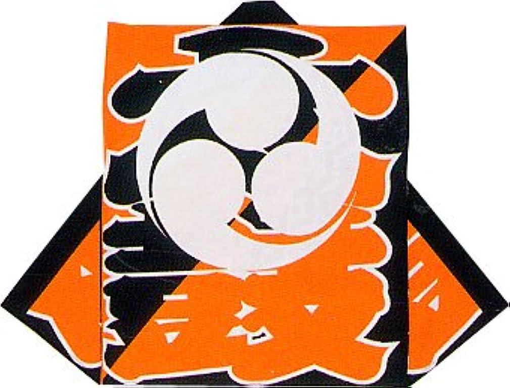 ペルソナバーマド追放する佐藤万 日本の歳時記 効-9848 シルクプリント袖なし半天 (祭?踊り?イベント)