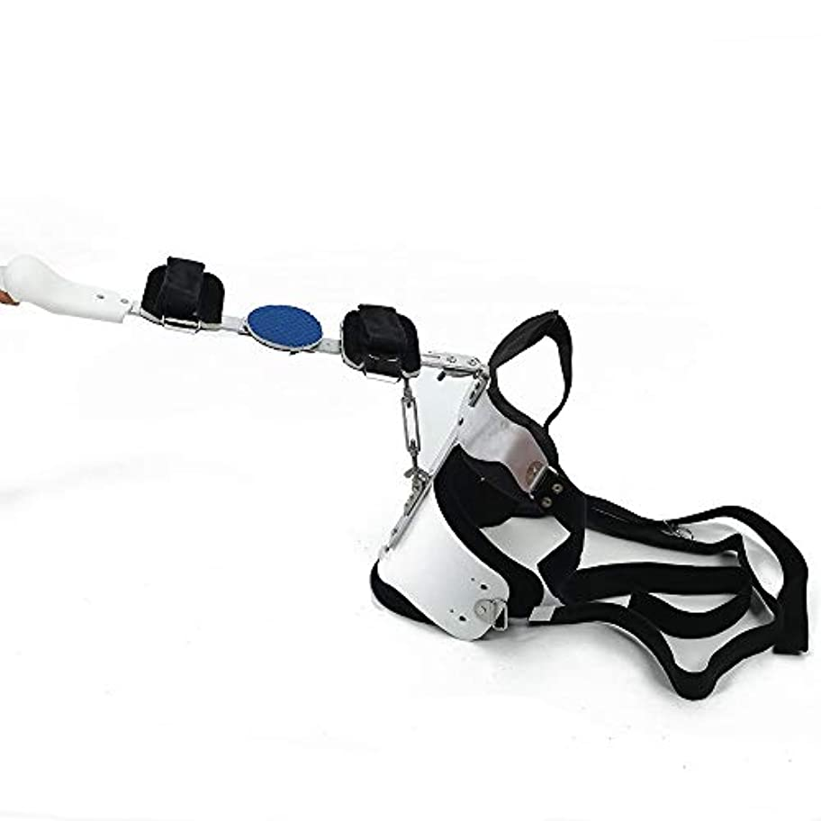 押し下げるアシスト囲いZYL-YL ショルダーアブダクション装具上腕骨骨折上肢肩の負傷アジャスタブルブラケット