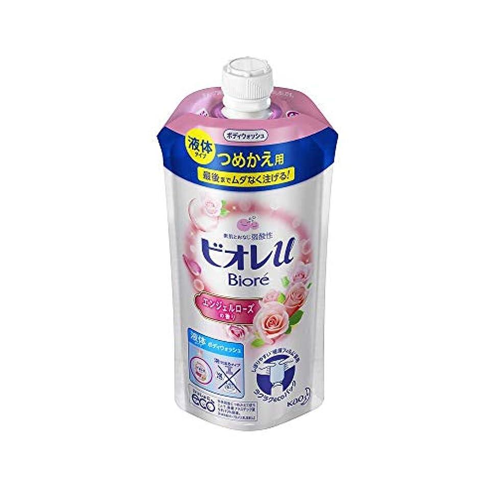 楽しい白鳥マインドフル花王 ビオレu エンジェルローズの香りつめかえ用 340ML