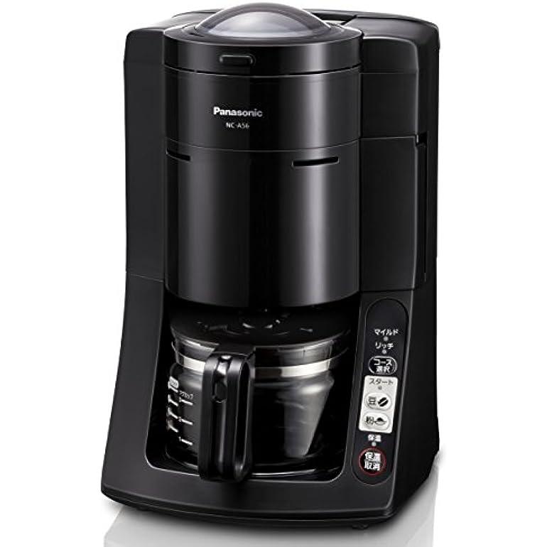 パナソニック『沸騰浄水コーヒーメーカー NC-A56-K』