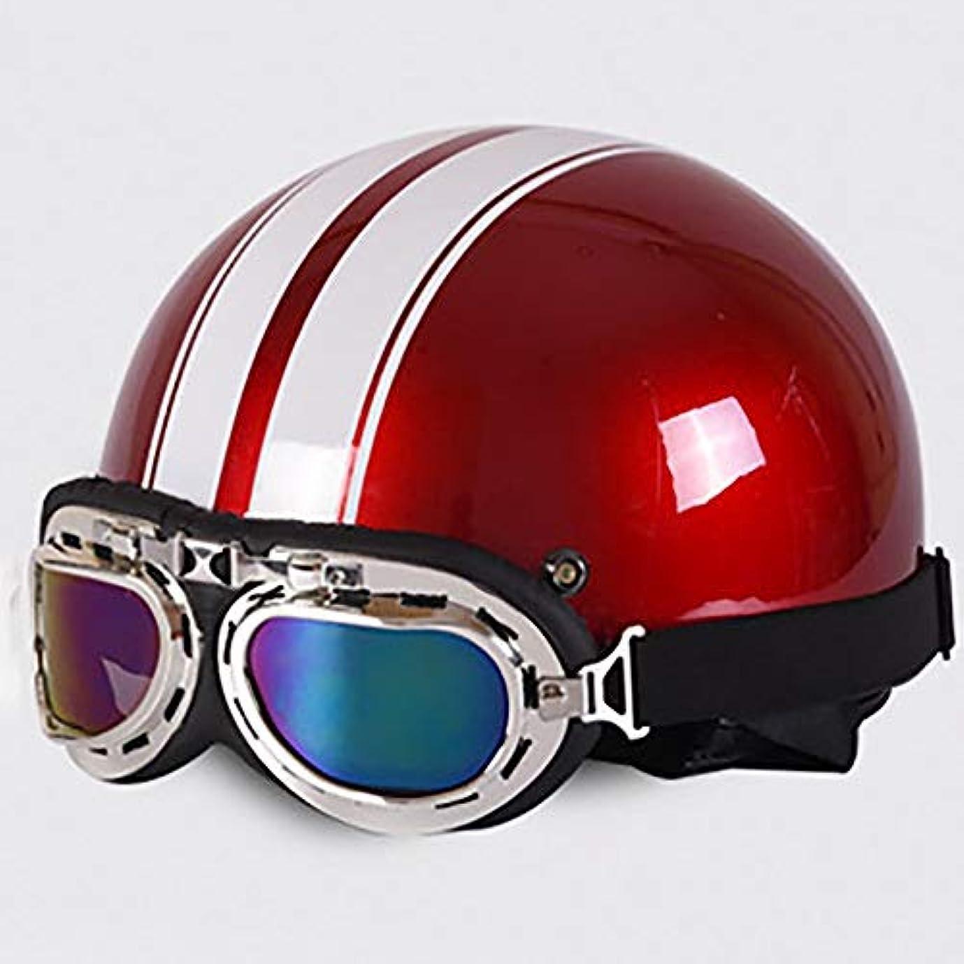 極小デザイナースカウトHYH 黒/赤五芒星のABSプラスチック人格レトロハーレーハーフヘルメットオートバイ車自転車ヘルメット いい人生 (Size : D)
