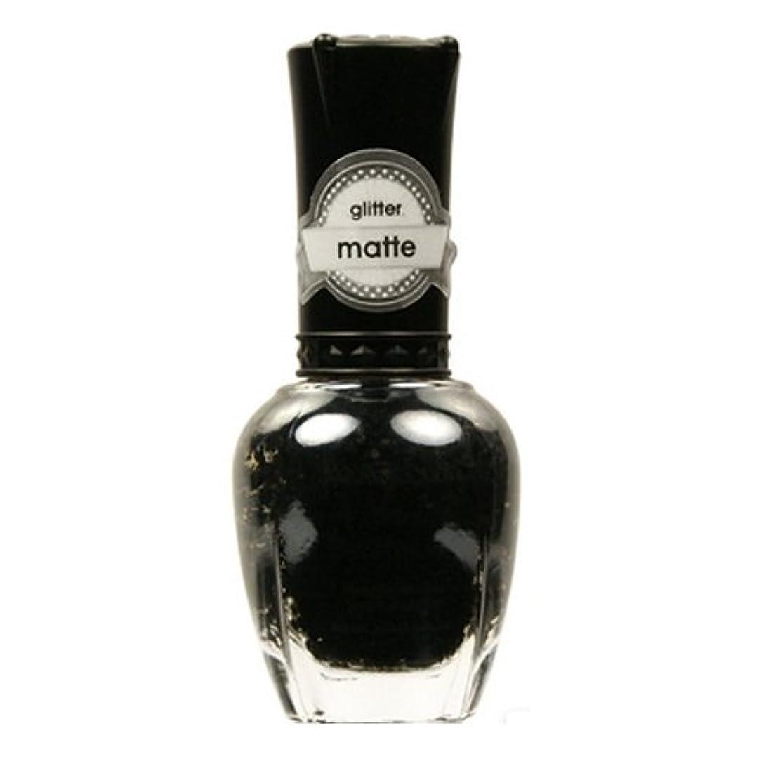 乳製品すべき(6 Pack) KLEANCOLOR Glitter Matte Nail Lacquer - Beyond Time & Space (並行輸入品)