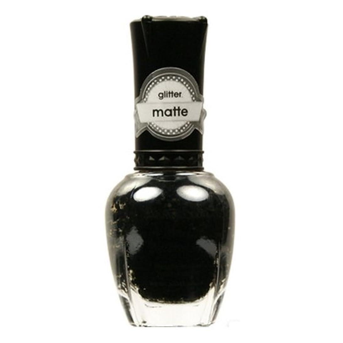 拒絶二役に立たない(3 Pack) KLEANCOLOR Glitter Matte Nail Lacquer - Beyond Time & Space (並行輸入品)